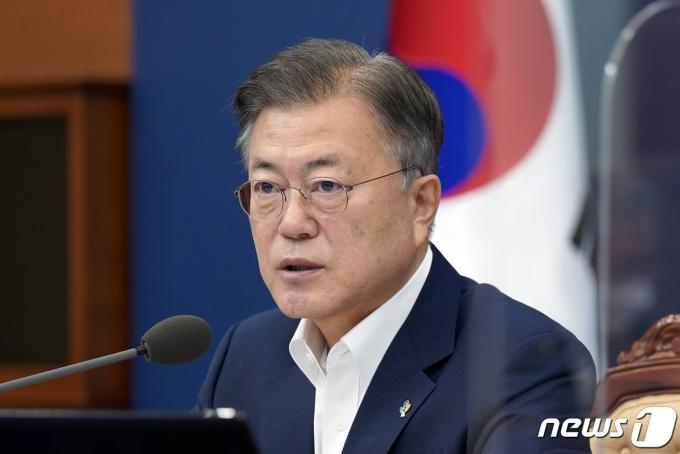 문재인 대통령 2021.6.8/뉴스1 © News1 유승관 기자