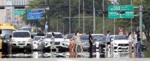 [오늘 날씨] 무더운 서울, 낮 기온 28도… 미세먼지 '보통'