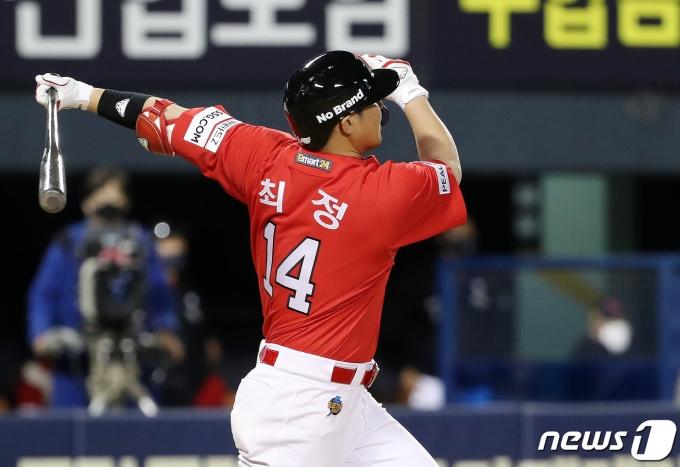 SSG 랜더스 최정. 2021.4.9/뉴스1 © News1 김진환 기자