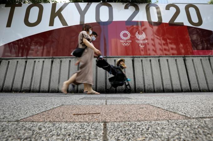 꾸역꾸역 개최되는 도쿄 올림픽, 응원장 설치도 백지화