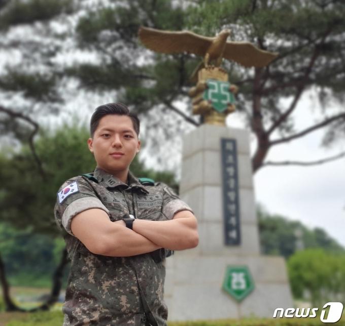육군  25사단 해룡여단 박동재 중위(육군 제공)© 뉴스1