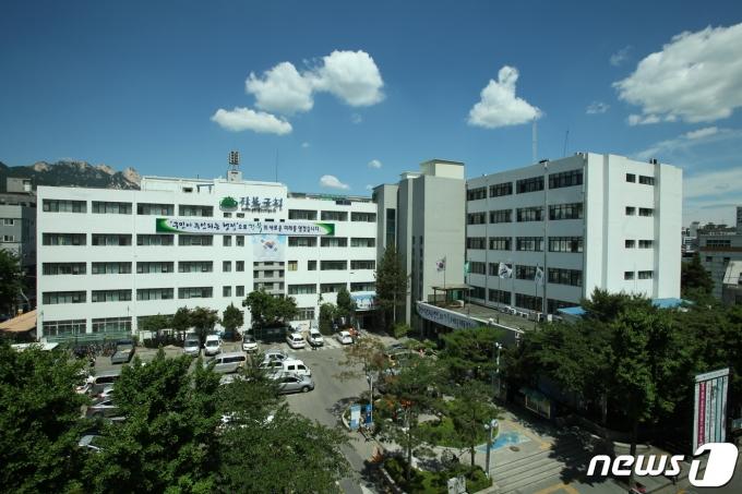 강북구청(강북구 제공)© 뉴스1