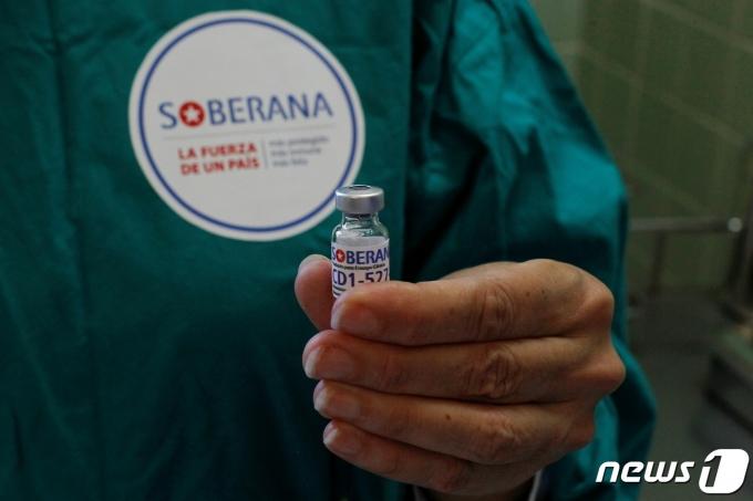 쿠바가 자체적으로 개발 중인 '소베라나 2' 코로나19 백신. © 로이터=뉴스1 © News1 최서윤 기자