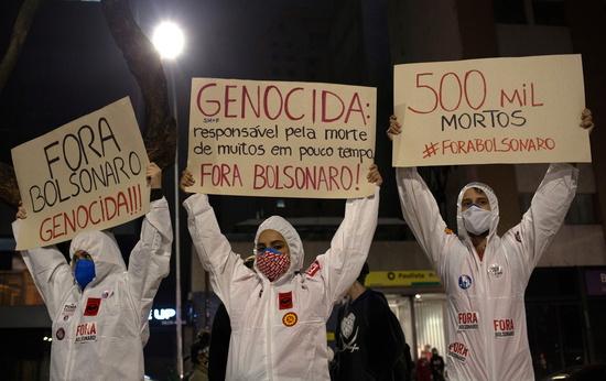 코로나 사망 세계 '2위'인데 백신도 없어… 브라질 시민들, 대통령 탄핵 시위