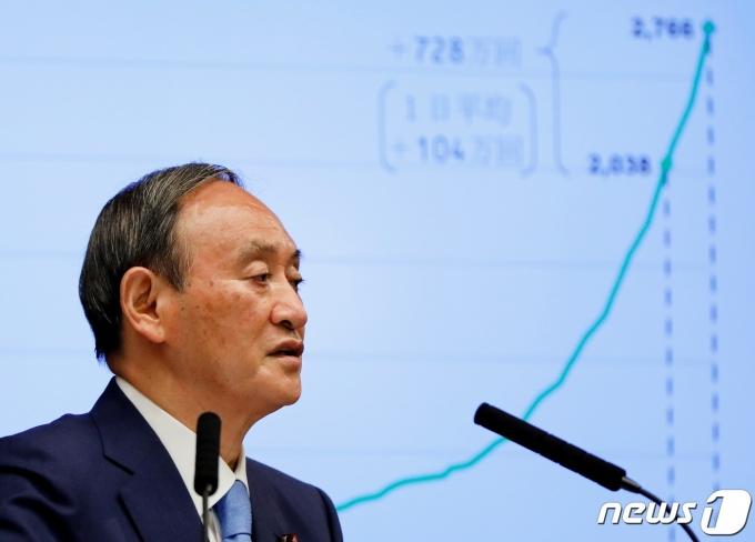 스가 요시히데 일본 총리. © 로이터=뉴스1 © News1 정윤영 기자
