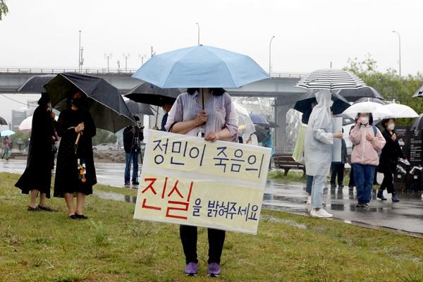 고 손정민씨 아버지가 경찰 수사에 대한 불만을 토로했다./사진=뉴시스