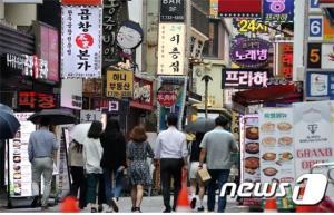 7월부터 새 거리두기 적용… '6인 모임·24시 영업' 뭐가 달라지나?