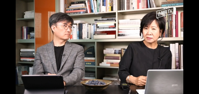 손혜원 전 의원과 김성회 열린민주당 대변인. © 뉴스1
