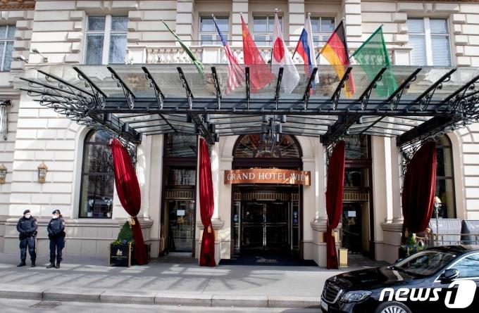 2021년 4월 6일(현지시간) 이란 핵합의 복원 회담이 시작한 오스트리아 빈의 그랜드 호텔 모습. © AFP=뉴스1 © News1 우동명 기자