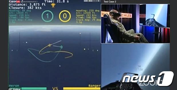 미 공군 조종사와 인공지능(AI)과  모의 공중전. (미 국방부 국방고등연구기획청 홈페이지 캡처)© 뉴스1