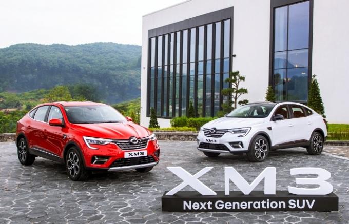 르노삼성자동차가 2022년형 XM3 런칭을 기념해 XM3 오너가 함께 모여세차를 즐기는 'XM3 워시 나이트'(XM3 Wash Night)를 진행한다고 21일 밝혔다. /사진제공=르노삼성자동차