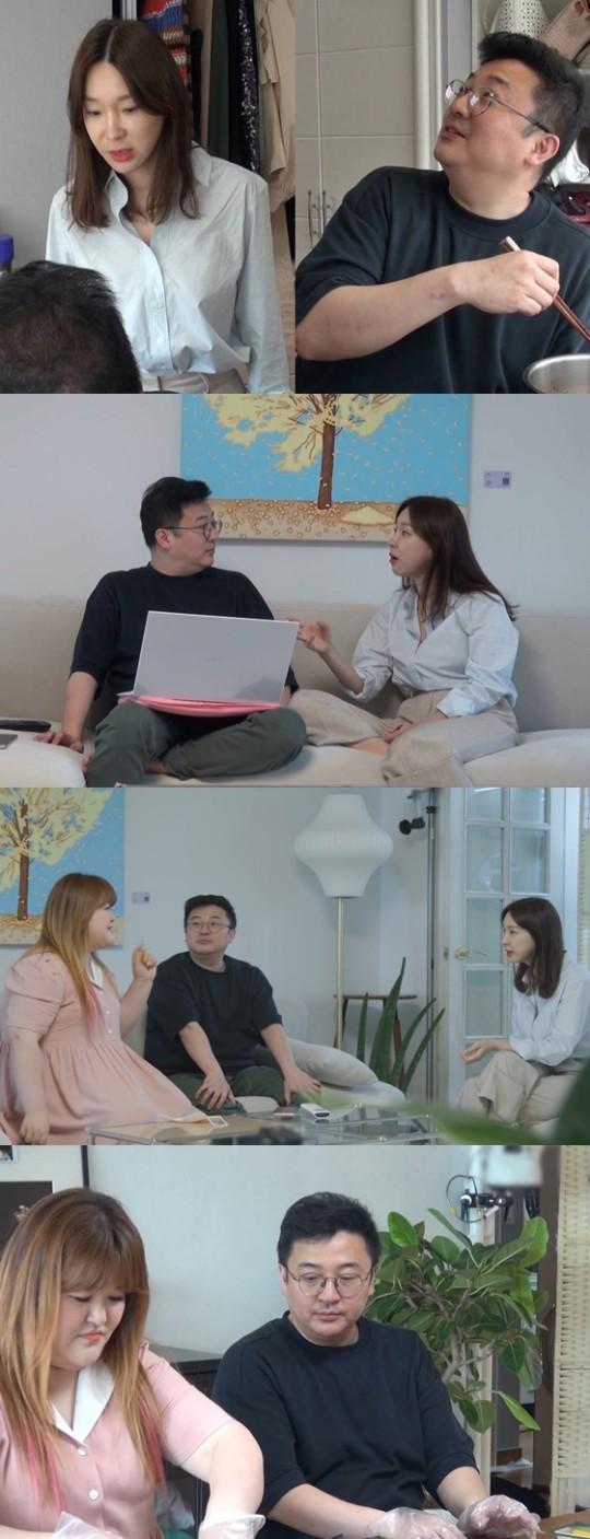 이지혜 남편 문재완의 유튜브 수익이 공개된다. /사진=SBS 제공