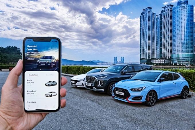 현대자동차가 모빌리티 구독 플랫폼 '현대 셀렉션'을 수도권에 이어 부산 권역에서 서비스를 확대 운영한다고 21일 밝혔다. /사진제공=현대자동차