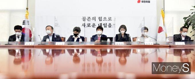 [머니S포토] 이준석 대표 주재 국민의힘 최고위 회의