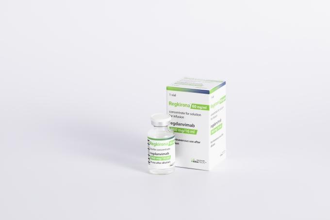 셀트리온이 개발하고 셀트리온헬스케어가 판매 중인 신종 코로나바이러스 감염증(코로나19) 항체치료제 '렉키로나'가 코로나19 극복에 중요 역할을 할 수 있다는 연구진 주장이 나왔다./사진=셀트리온