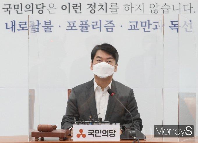 """[머니S포토] 안철수 대표 """"송영길, 윤석열 X파일 즉시 공개해야"""""""