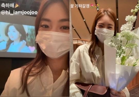 배우 이연희가 하연주 결혼식에 참석했다. /사진=이연희 인스타그램