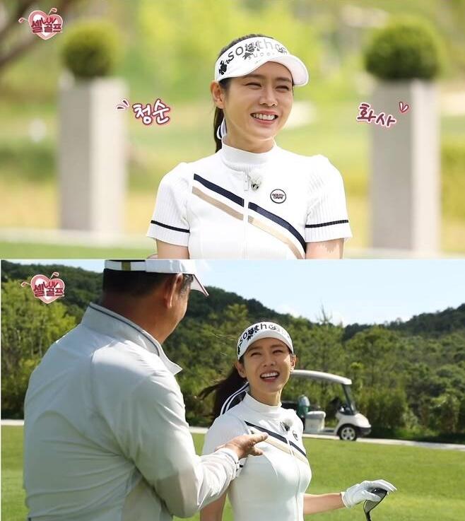 배우 손예진이 유튜브 채널에 출연해 그동안 갈고 닦은 골프 실력을 뽐낸다. /사진=유튜브 채널 '임진한클라스' 캡처