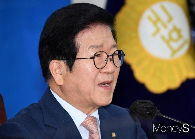 """[머니S포토] 박병석 """"이번에 결단 못할시 국민소득 3000달러 시대 낡은 헌법 40년 이상 끌고 가"""""""