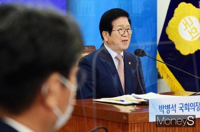"""[머니S포토] 박병석 """"국회 차원의 비상한 조치 필요…청년 희망의 사다리 놓아야"""""""