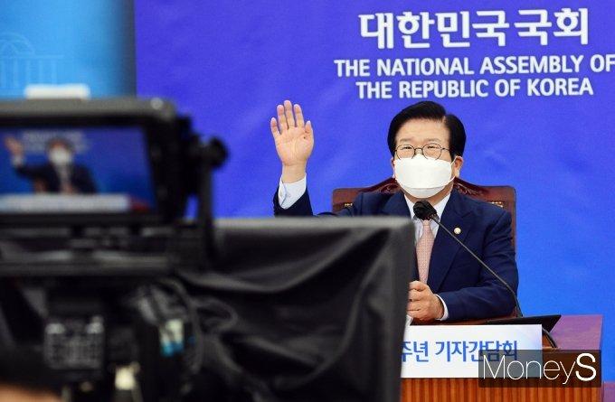 [머니S포토] 박병석 의장, 어느덧 취임 1주년…'개헌 강조'