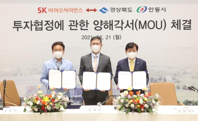 SK바사, mRNA 등 백신 공장 증축 계획… 1500억 투자