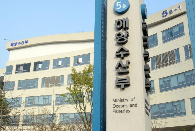 해양수산부는 오는 22일 부산 영도 한국해양과학기술원에서 '2021년 런던의정서 대학원 학위수여식'을 개최한다고 밝혔다. /사진=뉴스1