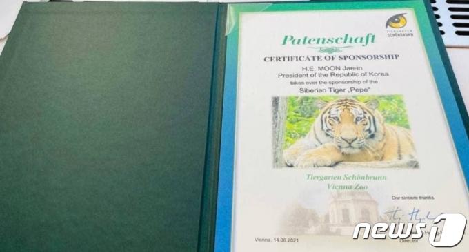 문재인 대통령이 자신을 오스트리아 동물원의 시베리아 호랑이 후원자로 지정해준 제바스티안 쿠르츠 오스트리아 총리를 향해 21일 소셜미디어를 통해 감사 인사를 전했다. (문 대통령 페이스북 갈무리/뉴스1)