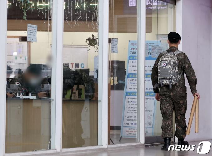 (사진은 기사 내용과 무관함) / 뉴스1 © News1 이재명 기자