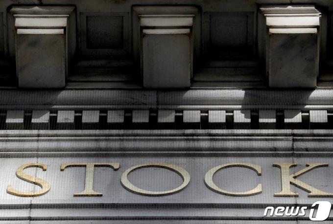 뉴욕증권거래소(NYSE)© 로이터=뉴스1
