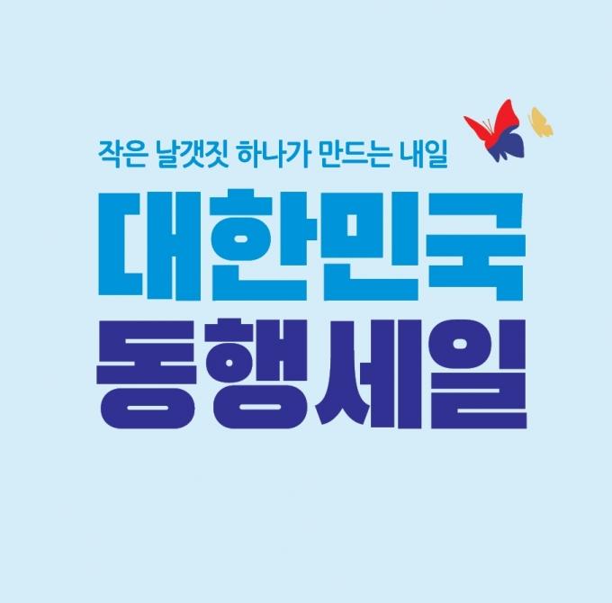 /사진=현대백화점