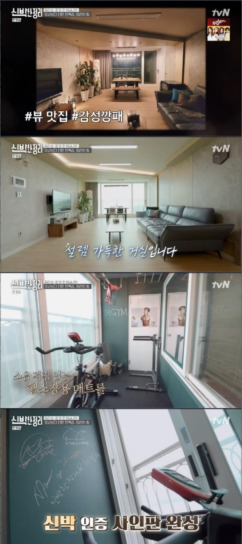 허경환의 하우스가 럭셔리하게 탈바꿈한 모습으로 놀라움을 자아냈다. /사진='신박한 정리' 방송캡처