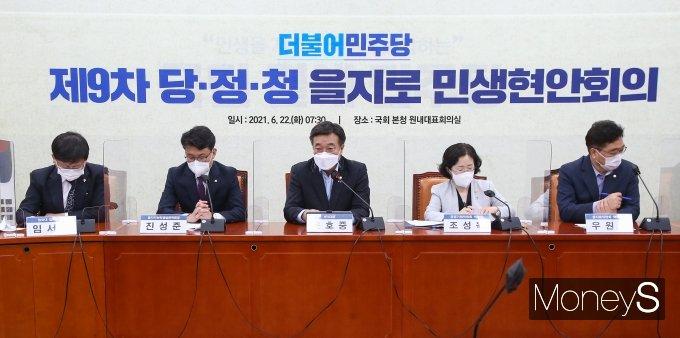 [머니S포토] 당·정·청 을지로 민생현안회의, 발언하는 윤호중