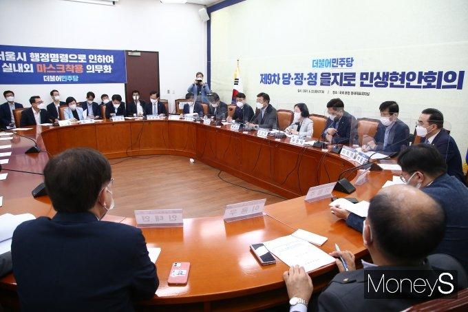 [머니S포토] 당·정·청 코로나19 손실보상법 개정 논의