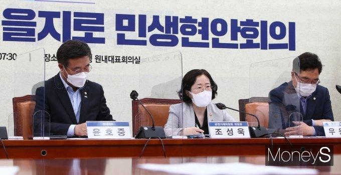 [머니S포토] 민생현안회의에서 발언하는 조성욱 공정거래위원장