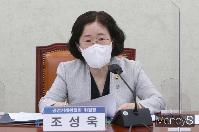 [머니S포토] 조성욱 '코로나19 손실보상법 개정 논의 위해'