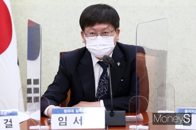 [머니S포토] 당·정·청 을지로 민생현안회의, 발언하는 임서정