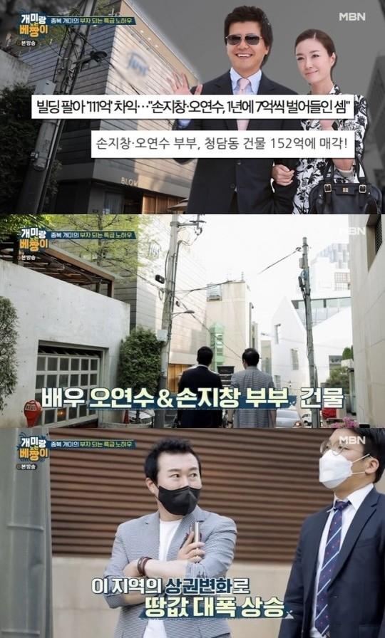 박종복 부동산 컨설턴트가 부자 되는 특급 노하우를 공개했다. /사진=MBN 방송캡처