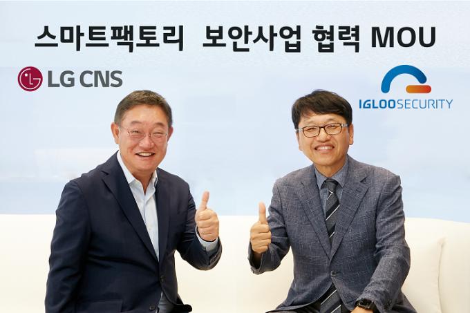 현신균 LG CNS 부사장(왼쪽)과 이득춘 이글루시큐리티 대표가 협약을 맺고 기념촬영을 하는 모습. /사진제공=LG CNS·이글루시큐리티