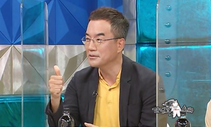 '주린이'들의 경제 멘토 '김프로'(김동환)가 주식 매매 노하우를 전수한다. /사진=라디오스타 제공