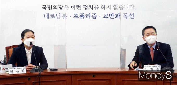 [머니S포토] 국민의힘-국민의당 합당 실무협 회의, 인사말 전하는 '권은희'