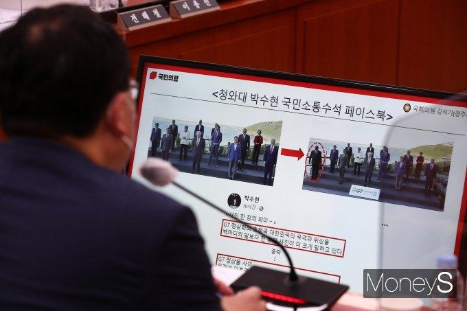[머니S포토] G7정상회의 단체사진 관련 질의 받는 최종건