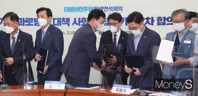 [머니S포토] 송영길 대표, 택배기사 과로방지 대책 최종 합의