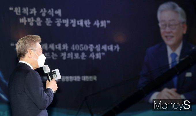 """[머니S포토] 이재명 """"윤석열 X파일, 발가벗는 심정으로 모든 의혹 답해야"""""""