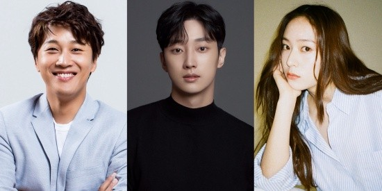 KBS2 새 드라마 '경찰수업' 촬영이 중단됐다. 사진은 드라마 주연배우인 (왼쪽부터) 차태현·진영·정수정. /사진=블러썸엔터테인먼트·비비엔터테인먼트·에이치앤드엔터테인먼트 제공