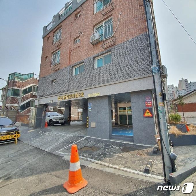 서울 은평구 '청년 창업인의 집' 2호점 외관.(은평구 제공)© 뉴스1