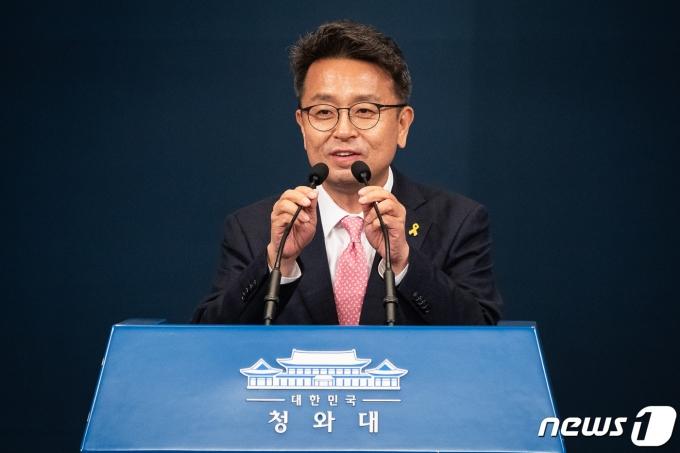 이철희 신임 청와대 정무수석. 2021.4.16/뉴스1 © News1 유승관 기자