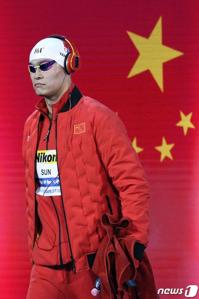 중국 수영선수 쑨양. © AFP=뉴스1