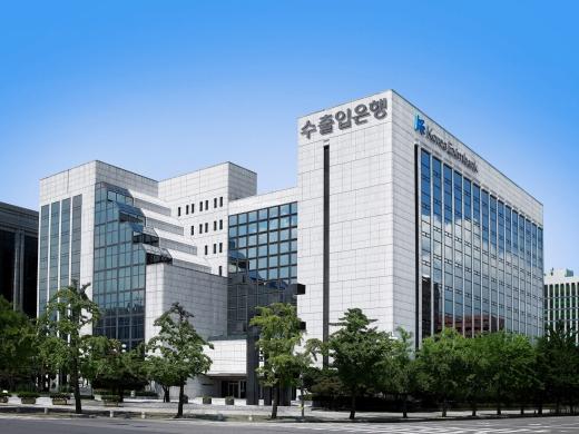 한국수출입은행이 전세계 투자자들을 대상으로 20억달러 규모의 글로벌 본드 발행에 성공했다/사진=수출입은행