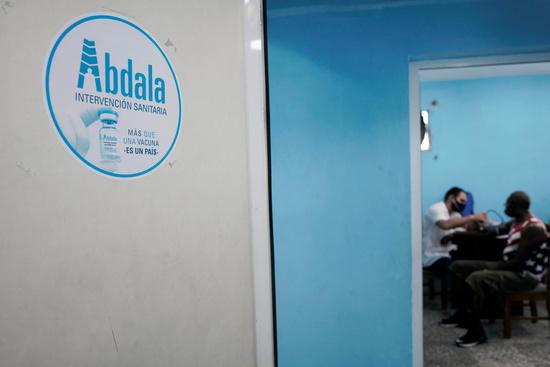 쿠바가 개발 중인 신종 코로나바이러스 감염증(코로나19) 백신이 92.28%의 예방 효과를 보였다고 밝혔다. 사진은 압달라 백신 접종 현장./사진=로이터